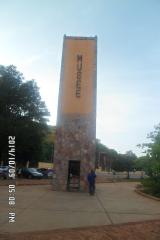 Musée National du Mali